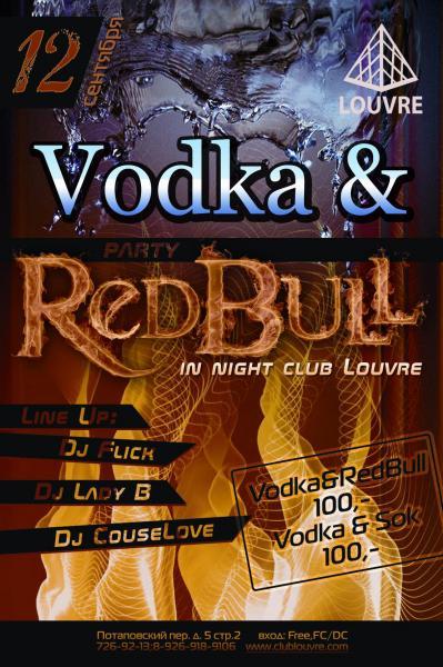 В этот раз вечеринка будет посвящена коктейлю Vodka & RedBull, без...